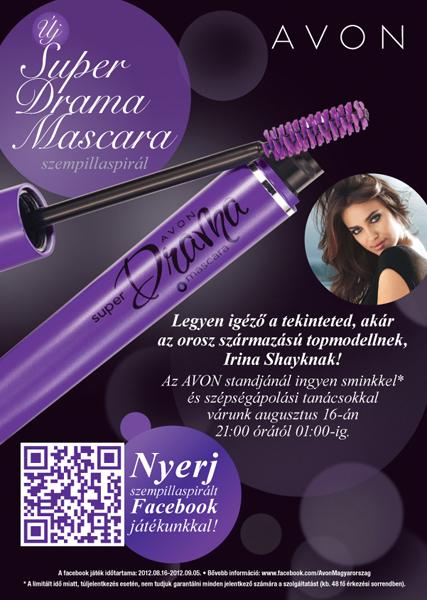 Super Drama Mascara product campaign