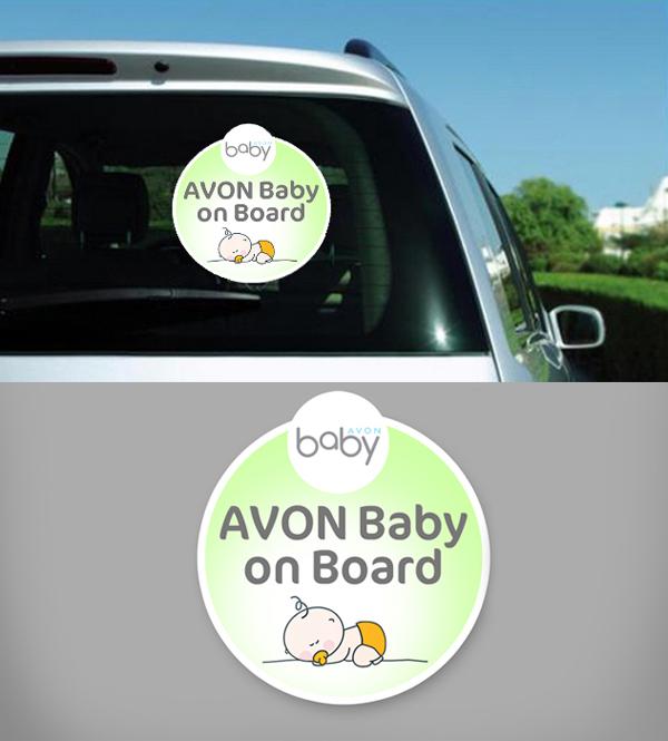 Baby on board design