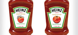 New lebels for HEINZ ketchup